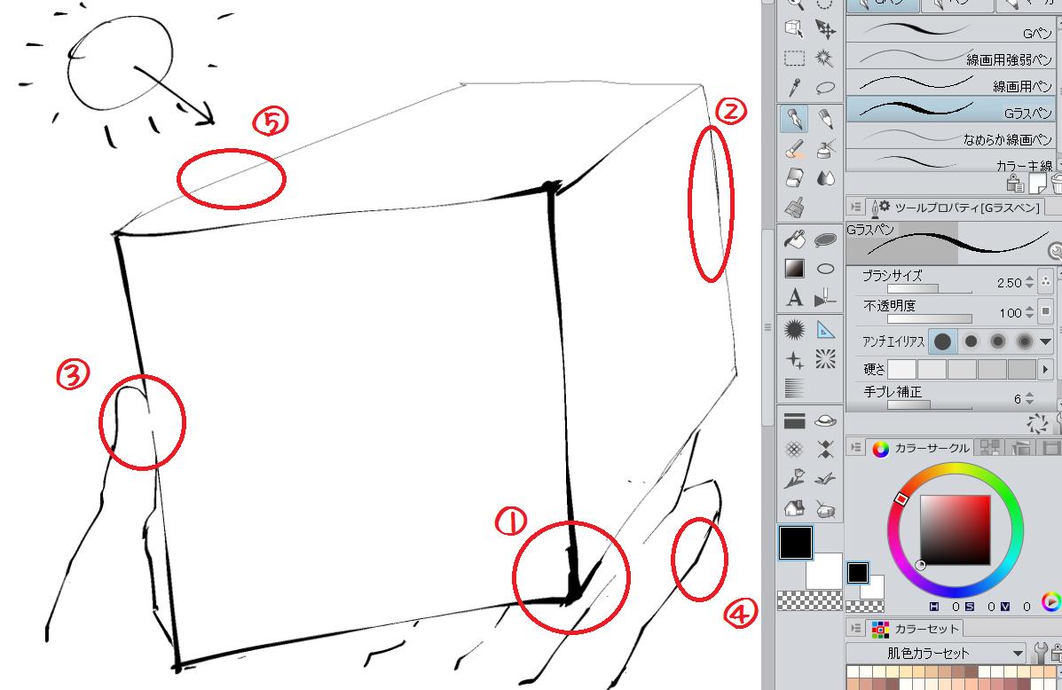 クリスタペン入れのコツとおすすめの筆設定線画 和波の創作活動